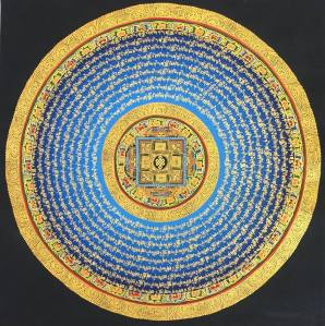 mantra-mandala-with-Endlesskont